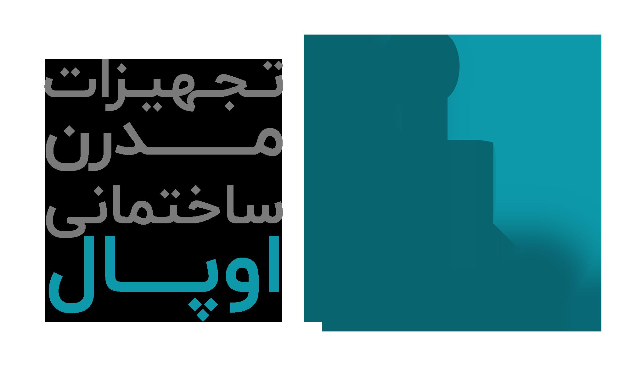 logo rsite header